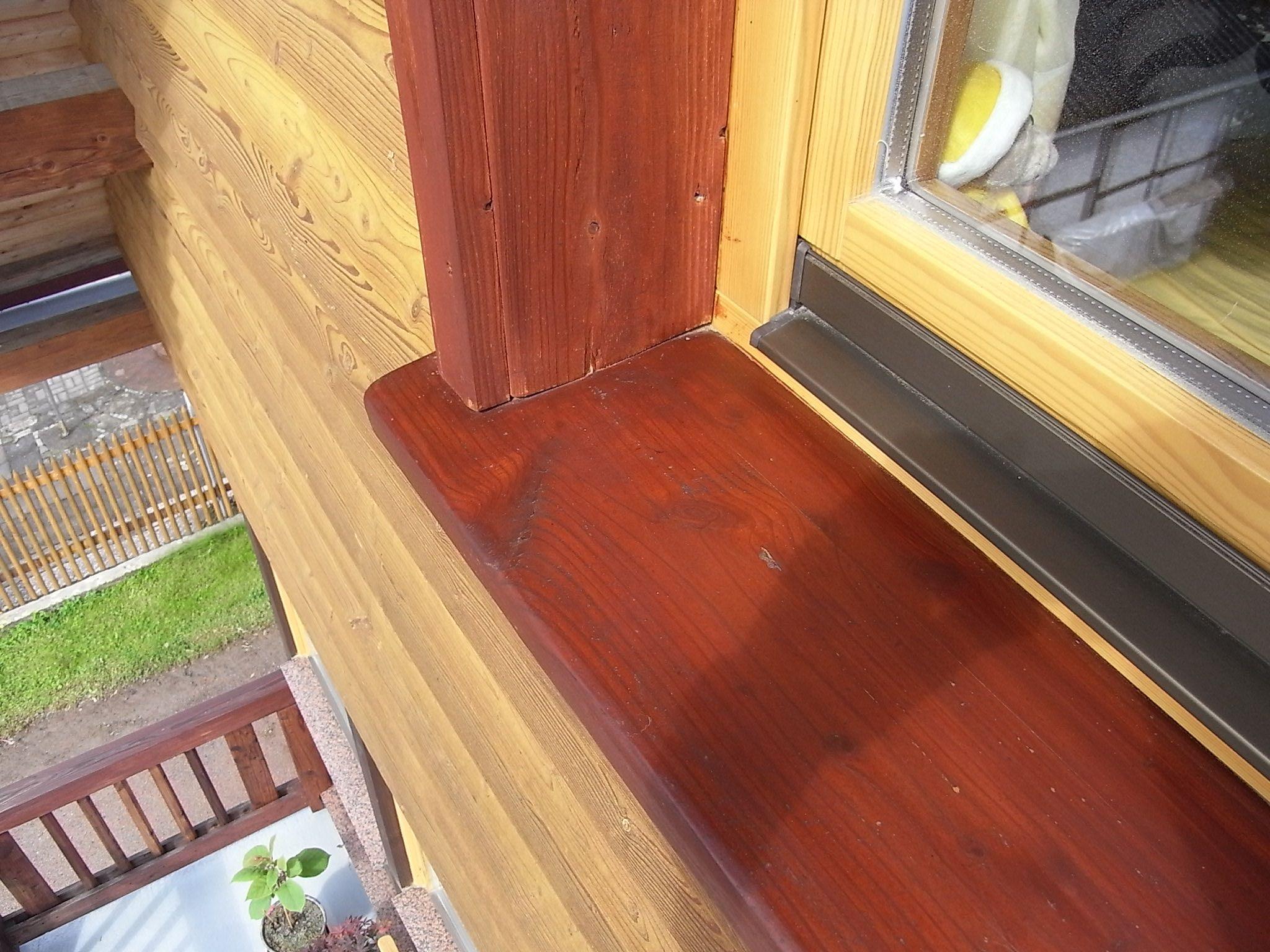 Fensterbank Verkleidung Holz ~ Wo der Regen nichts abwäscht muss man ja selber wischen, deshalb ist